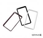 Ốp viền LG Optimus G/ E975/ E973/ F180/ LG CCH-180 Bumper Case Chính hãng