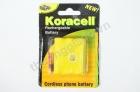 Pin Koracell cho máy mẹ con (3 viên AA)