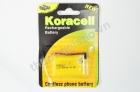 Pin Koracell cho máy mẹ con (3 viên AAA)