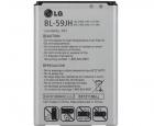 Pin BL-59JH LG P713 P715 Optimus L7 II, Optimus L7 II Dual Chính Hãng ORIGINAL BATTERY