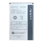 Pin OPPO BLP553 cho OPPO U707 Find Way S Ulike 2 Original Battery