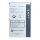 Pin OPPO BLP553 cho OPPO U707 Find Way S Ulike 2 Original Battery