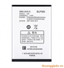 Pin OPPO Find 7 X9007 - OPPO BLP569 Original Battery