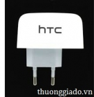 Sạc HTC TC P450-EU Adapter