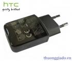 Củ Sạc HTC TC P900-EU Adapter (5V-1.5A) Chính Hãng One (M8),HTC One (M7),HTC One Max T6