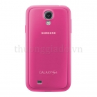 Samsung Galaxy S4 i9500 Protective Cover Hàng Chính Hãng
