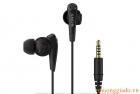 Tai nghe khử tiếng ồn kỹ thuật số Sony MDR-NC31EM  Xperia Z2,Honami,L55