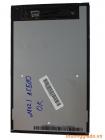 Thay màn hình LCD Lenovo A5500