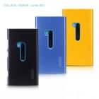 Vỏ ốp lưng bóng NillKin cho Nokia Lumia 920 ( Multi-color Shield)