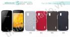Vỏ ốp lưng cho Google Nexus 4, LG E960 (Loại sần NillKin)