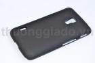 Vỏ ốp lưng LG Optimus L7 II Dual, P715 Hard Case (Loại rẻ)