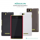 Vỏ ốp lưng NillKin Sony Xperia M C1905 Super Frosted Shield