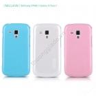 Vỏ ốp lưng Samsung Galaxy S Duos S7562, Galaxy Trend S7560  (Loại bóng NillKin)