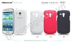 Vỏ ốp lưng Samsung Galaxy S3 mini, i8190 ( Ốp sần NillKin)