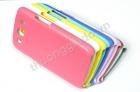 Vỏ ốp lưng Samsung Galaxy SIII, S3, i9300 (Giả Da)