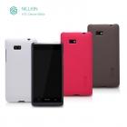 Vỏ ốp lưng sần NillKin HTC Desire 600 Dual Sim, Desire 606w Super Frosted Shield