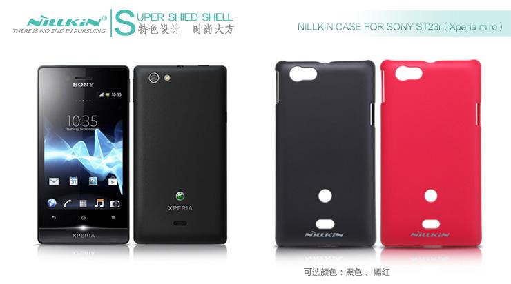 Vỏ ốp lưng NillKin cho Sony Xperia Miro ST23i