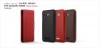 Bao Da iCarer cho HTC Droid DNA X920e, cầm tay nắp gập mở ngang kiểu flip