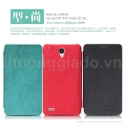 Bao Da Lenovo S890 (  S890 Tree-texture Leather Case )