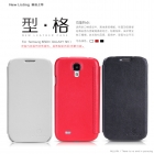 Bao Da NillKin cho Samsung Galaxy S4, i9500 Stylish Leather Case