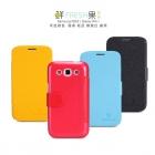 Bao Da NillKin Cho Samsung Galaxy Win i8552 ( Fresh Series Leather Case )
