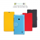 Bao Da NillKin Cho Nokia Lumia 520, lumia 525 Fresh Series Leather Case