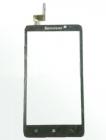Cảm ứng Lenovo S890 DIGITIZER