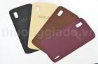 Miếng dán lưng da bò Google Nexus 4, LG E960