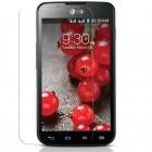 Miếng dán màn hình LG Optimus L7 II Dual P715 Screen Protector