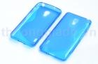 Ốp lưng LG Optimus F7, LTE III, F260s