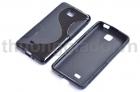 Ốp lưng silicone LG Optimus F5 (Lucid 2) Soft Case