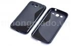 Ốp lưng silicone cho Samsung Galaxy Mega 5.8 i9150 Soft Case