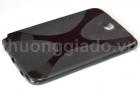Ốp lưng Silicone Cho Samsung Galaxy Note 8.0 N5100