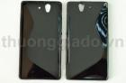Ốp lưng silicone cho Sony Xperia Z, L36i, L36h