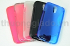 Ốp lưng silicone Samsung Galaxy S4, S IV, i9500 (Hiệu S Line,Nhiều màu sắc)