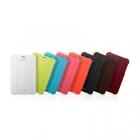Samsung Galaxy Tab2 7.0 P3100 P6200 Book Cover Hàng Chính Hãng