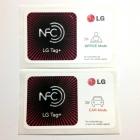 Thẻ NFC, LG Tag+ cho Optimus VU, F100l, P940, P705,