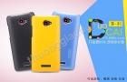 Vỏ ốp lưng bóng NillKin cho HTC Droid DNA X920e (Multi-color Shield)