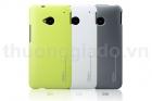 Vỏ ốp lưng cho HTC One (M7) (Rock New Naked shell)