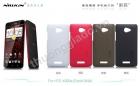 Vỏ ốp lưng sần NillKin cho HTC Droid DNA X920e