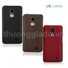 Vỏ ốp sần NillKin cho LG Optimus LTE  LU6200