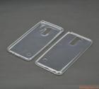 Ốp lưng silicon siêu mỏng LG Stylus 2 (Ultra Thin Soft Case)