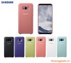 Ốp lưng silicon Samsung Galaxy S8/ G950 (hàng chính hãng Samsung)
