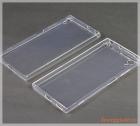 Ốp lưng silicone Sony Xperia XA1 Plus_loại siêu mỏng_thin tpu case