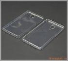 Ốp lưng silicone Lenovo Zuk Edge soft protective case