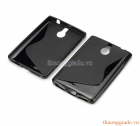 Ốp lưng silicon Blackberry Passport Silver màu đen (hiệu S-Line)