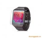 Miếng dán bảo vệ mặt màn hình đồng đeo tay thông minh Samsung Gear Neo R381