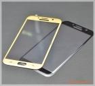 Miếng dán kính cường lực full màn hình Samsung Galaxy. A7 (2017), Samsung A720