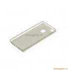 Ốp lưng silicon siêu mỏng Huawei P9 Lite (Ultra Thin Soft Case)