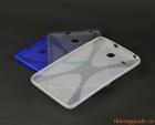 """Ốp lưng Samsung Galaxy Tab E 8.0"""" T377p (chất liệu silicone, hiệu X-Line)"""